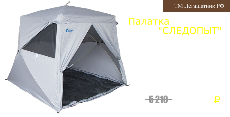 Sitka Gear Мужская куртка Jetstream Optifade Subalpine